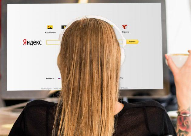 Как увеличить посещаемость сайта: основы и запрещённые приёмы SEO