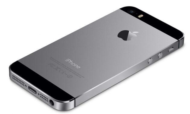 Распродажа 11.11: iPhone 5s