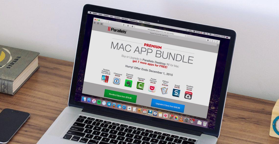 Parallels дарит 7 крутых Mac-приложений за 550 долларов при покупке Parallels Desktop 11 для Mac