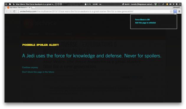 Force Block: the Star Wars spoiler blocker