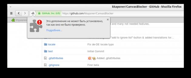 Неподписанные расширения для Firefox