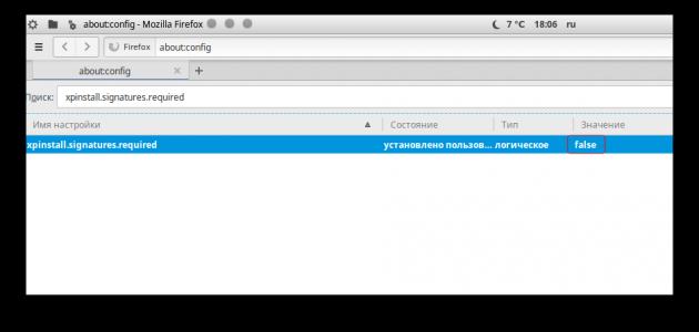 Страница служебных настроек Firefox