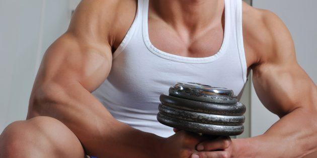 тренировки для мужчин