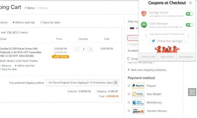Product Hunt: все купоны, всех магазинов прямо в браузере