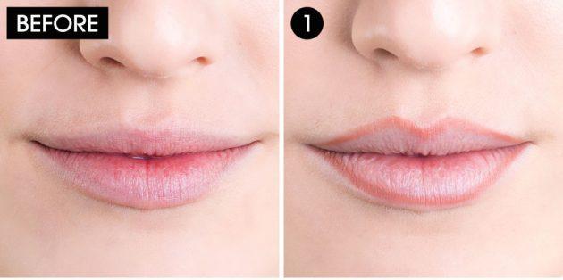 Как уменьшить губы