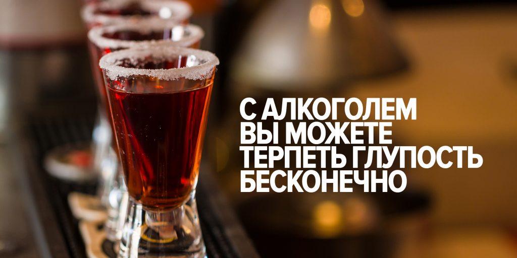 не пью месяц алкоголь похудела