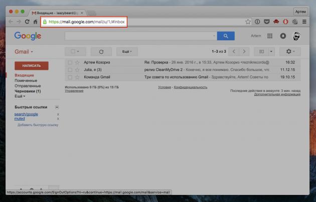 gmail аккаунты