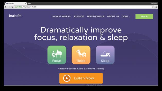 Где найти правильную музыку для работы и отдыха: Brain.fm