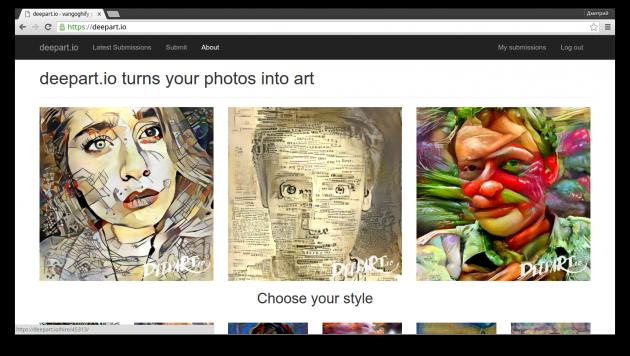 Как превратить своё фото в картину