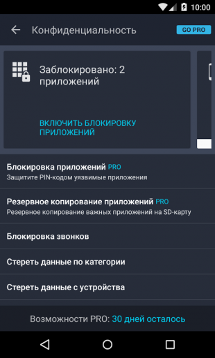 Android-приложение AntiVirus FREE