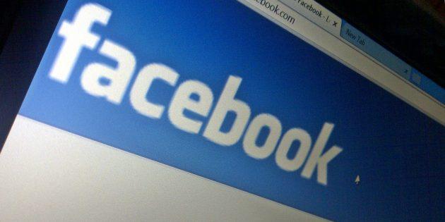 скачать видео facebook