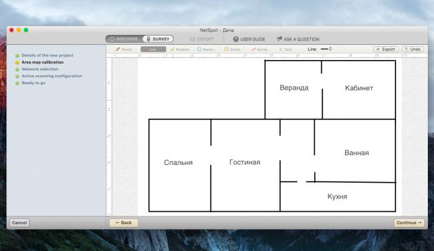 NetSpot: план помещения