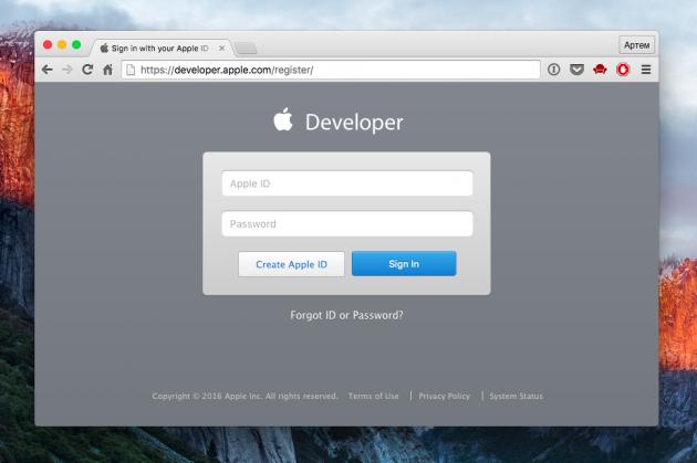 Создаём аккаунт разработчика