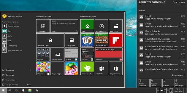 Как применить серую и полностью чёрную темы в Windows 10