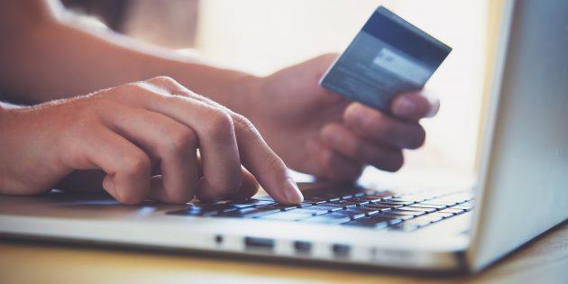 «Киберпонедельник»: все предложения главной распродажи января