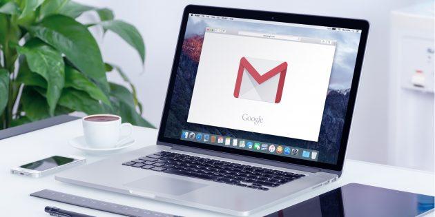 15 горячих клавиш, которые помогут вам быстрее работать в Gmail