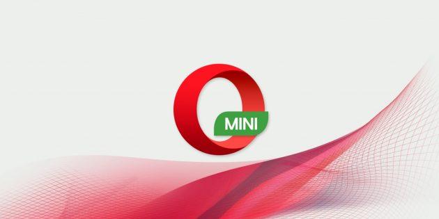 Обновлённая Opera Mini для Android получила сканер и генератор QR-кодов