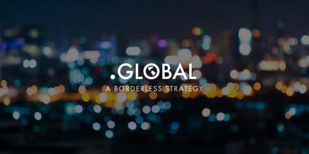 Как выбрать домен для международной компании и сэкономить на регистрации
