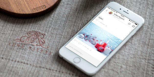 Peach — новый мессенджер для iOS от создателя Vine
