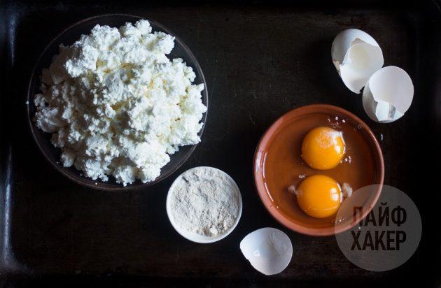 Творожное суфле: ингредиенты