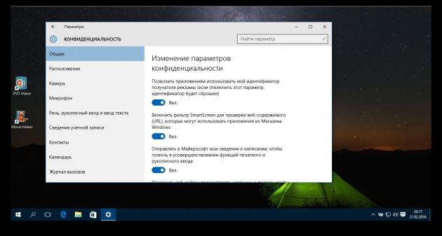 Windows 10 sequrity
