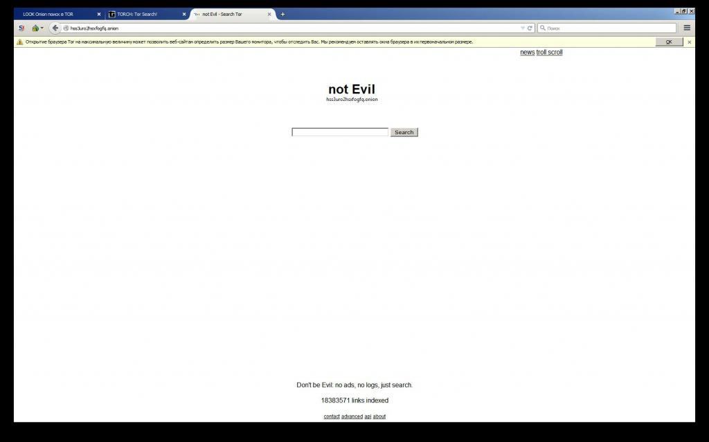 Лучшие поисковики: not Evil