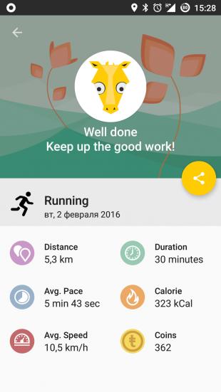 Мобильный питомец Tep мотивирует заниматься спортом
