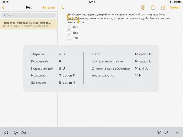 Беспроводная клавиатура с Typeeto: тест