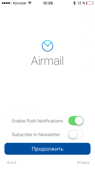 IMG_1148 Airmail
