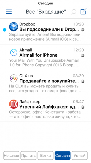 IMG_1159 Airmail
