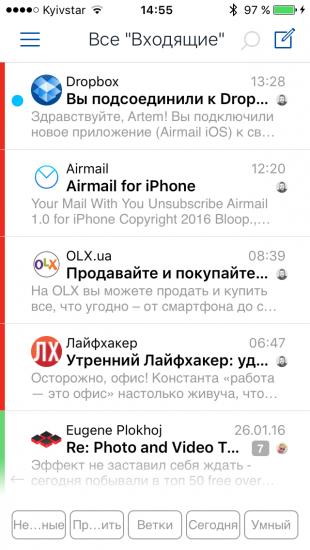IMG_1171 Airmail