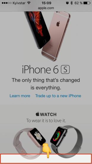 Секреты iOS: отображение панели инструментов