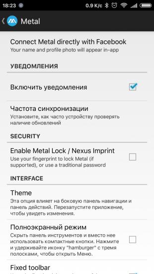Metal options