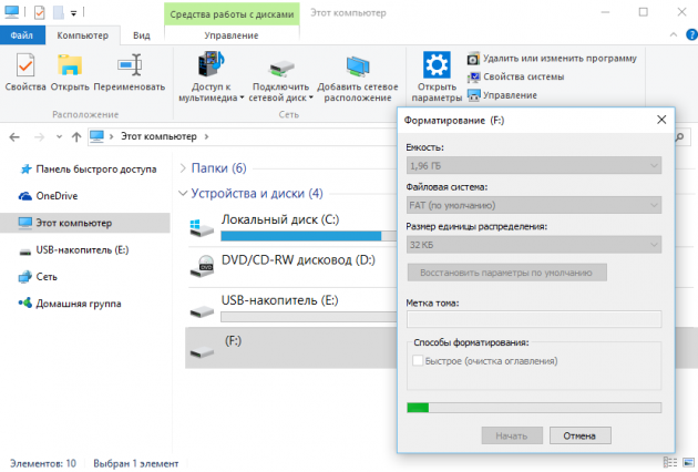 Screenshot_3 восстановление удалённых файлов