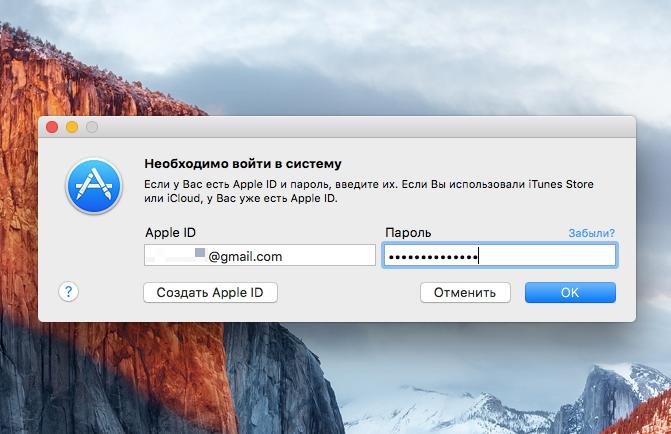 Как сделать чтобы не вводить пароль при входе в windows 8.1