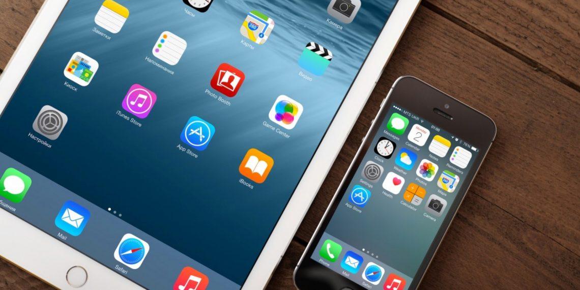 Extensify — аналог Cydia для iPhone и iPad, не требующий джейлбрейка