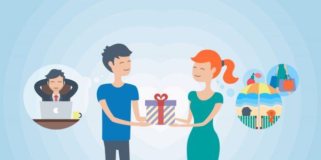 GeekBrains: как подарить мужчине счастливое будущее