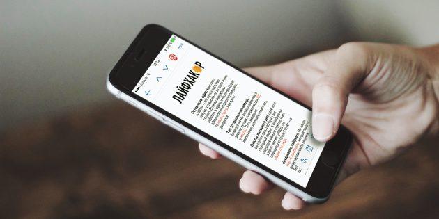 Airmail для iOS — мобильная версия популярного почтового клиента, который может всё