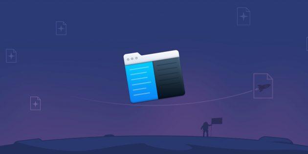 Commander One — двухпанельная альтернатива Finder (+ розыгрыш промокодов)