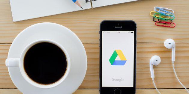 Как получить дополнительные 2 ГБ от Google в честь Всемирного дня безопасного интернета
