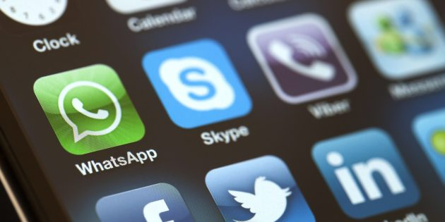 Как избавиться от надоедливых предложений обновить iOS 9 на iPhone или iPad