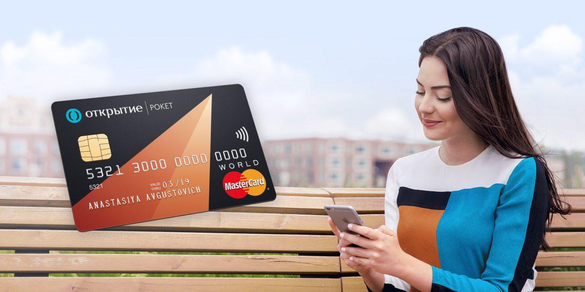 Обновлённое приложение «Рокетбанка» научит вас управлять финансами