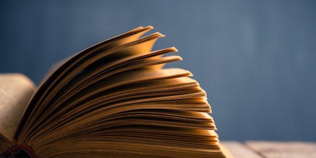 Как цифровая эпоха меняет нашу способность читать