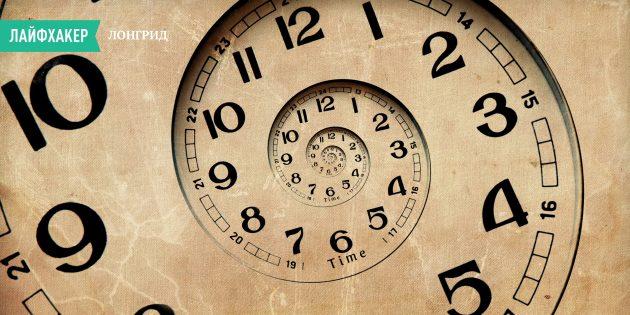 5 способов остановить время и получать удовольствие от каждого момента жизни