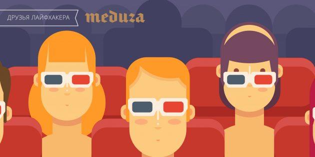 Как выбрать, какой фильм посмотреть?