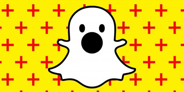 👻 Snapchat: самое полное руководство по самому правильному мессенджеру