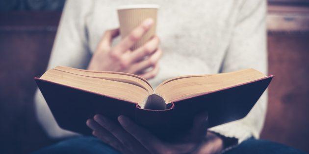 Как читать по книге в неделю: советы Питера Брегмана
