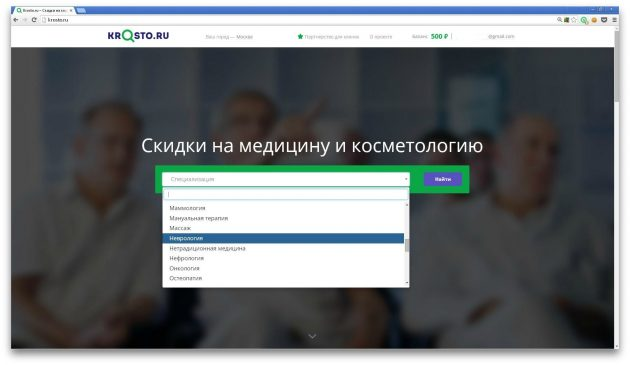Krosto.ru