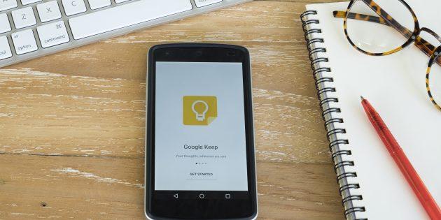 В Google Keep появились централизованные настройки