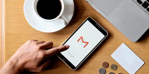 Gmailify: все возможности Gmail для любых почтовых ящиков